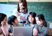 小学校プログラミング必修化!教育内容や現状を解説