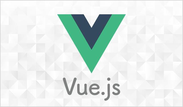 Vue.jsとは?基礎から使い方までわかりやすく解説